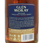Glen Moray Single Malt Whisky Chardonnay Cask tonneau