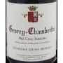 Bourgogne Gevrey Chambertin Denis Mortet 2016
