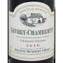 Bourgogne Gevrey-Chambertin 2016 Humbert Frères