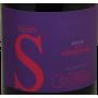 Syrah Courbis 2018 étiquette violette