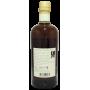 Taketsuru 17 ans Nikka Whisky japonais
