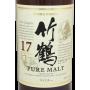 Whisky japonais 17 ans pure malt