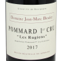 Bourgogne Pommard Rugiens 2017 Bouley