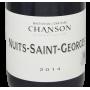 Bourgogne Nuits Saint Georges 2014 Chanson