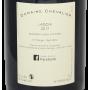 Domaine Chevalier 2017 Bourgogne Ladoix Côte de Beaune