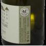 vin blanc chardonnay Château de la Greffière