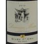 Domaine Masse 1er Cru en Veau Bourgogne Vin rouge