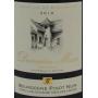 Bourgogne Pinot Noir 2019 Domaine Masse