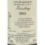 vin sec d'Alsace Riesling 2015