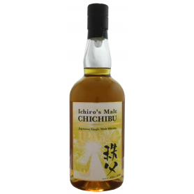 Chichibu IPA Cask Finish édition 2017